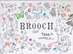 Broochcover