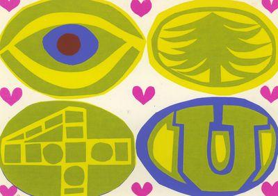 Eye-pine-4-u