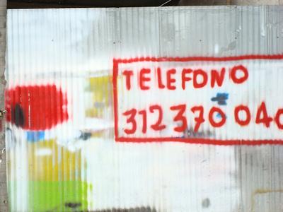 539582035_6f2a0f3bfc