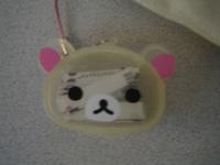Kitty_case